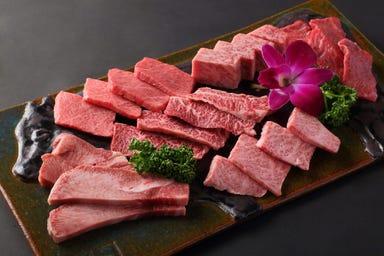 焼肉・鉄板焼ステーキ 橘通りミヤチク こだわりの画像