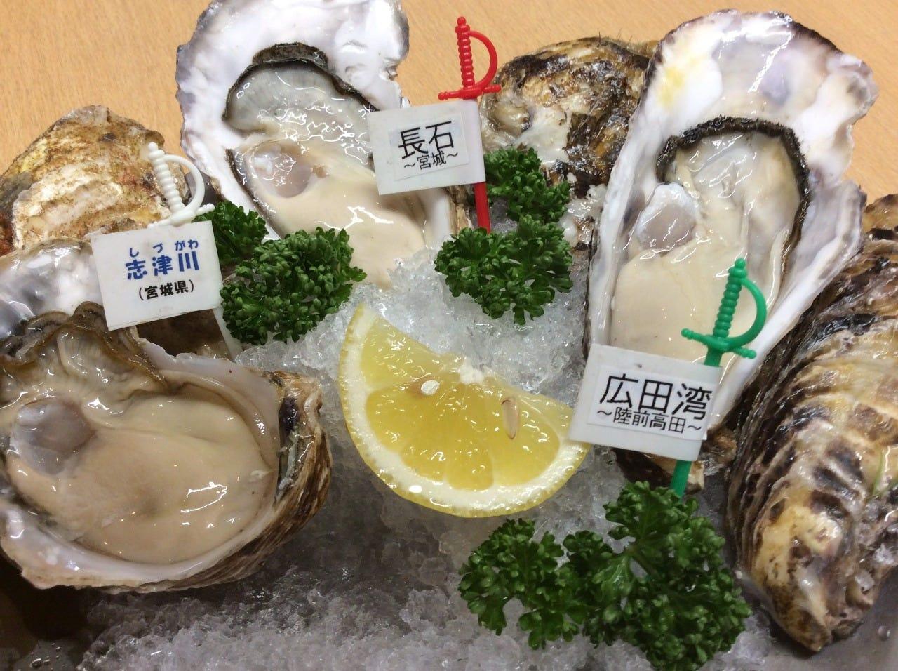 生牡蠣3個セット