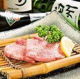 特選厚切り塩タン/1,600円(税抜)