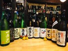 日本酒・焼酎を各種取り揃えてます!