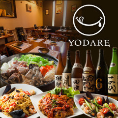 日本酒商店 YODARE 大塚店