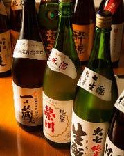 50種日本酒飲み放題&鮮魚
