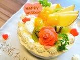 当店手作りのお祝いケーキご用意できます♪