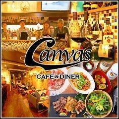Cafe&Diner Canvas