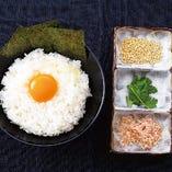 ◆烏骨鶏のたまごかけご飯