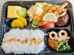 【テイクアウト】昼の日替わり 御弁当