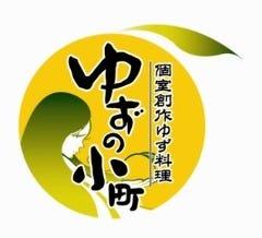 完全個室 居酒屋 鍛冶二丁 姫路駅前店