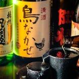 日本酒各種取り揃えております。