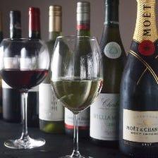 創作和食とワインのマリアージュ