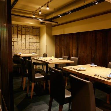 銀座 うわの空 旬の和食と日本酒 店内の画像