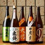 週替わりで約10本ほどの季節限定酒やおすすめ日本酒をお出ししています。