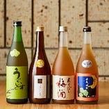 梅酒は4種類ほどをご用意しております。