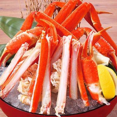 こだわり天ぷらと旨い魚 こだわりや 伏見桃山駅前店 メニューの画像