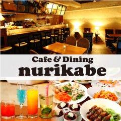 cafe&dining nurikabe【ヌリカベ】