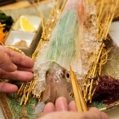 博多海鮮 さかな市場  こだわりの画像