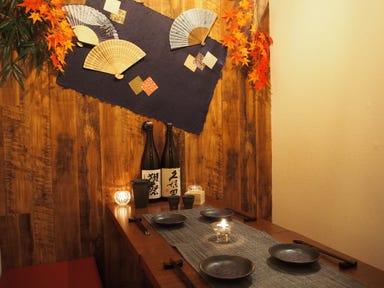 肉×チーズ 船橋ビストロ 炙りや ~aburiya~ 店内の画像