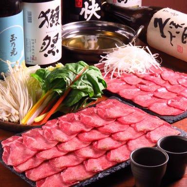 肉×チーズ 船橋ビストロ 炙りや ~aburiya~ コースの画像
