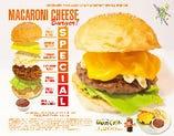 マカロニ チーズ バーガー