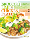 BroccoliLimeChicken