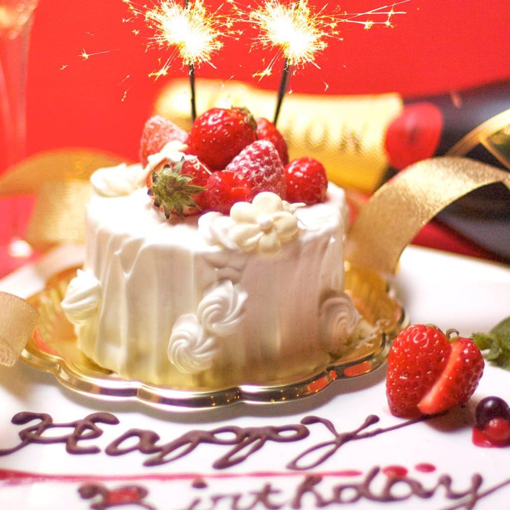 【ballo ballo渋谷】記念日には特製ケーキをプレゼント♪