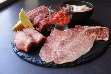焼肉 世界チャンピオン 本店 コースの画像
