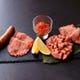 牛タン4種食べ比べ