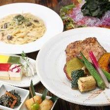 ◆【お料理のみ】真鯛のポワレ or チキンソテーからメインをチョイスできるお手軽な『花コース』[全6品]