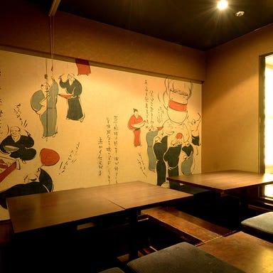 鰹のわら焼きと名古屋めし 十八番舟 名古屋駅前店 店内の画像