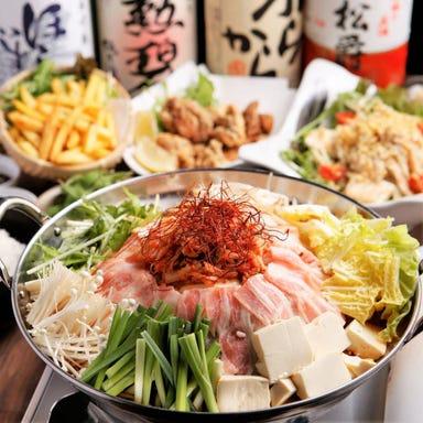 鰹のわら焼きと名古屋めし 十八番舟 名古屋駅前店 コースの画像