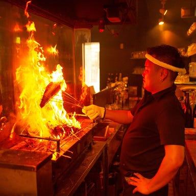 鰹のわら焼きと名古屋めし 十八番舟 名古屋駅前店 メニューの画像