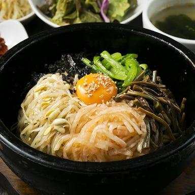 炭火焼肉・韓国料理 KollaBo(コラボ) お台場店 メニューの画像