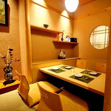 個室居酒屋 いろはもみじ 広島中央通り店 メニューの画像