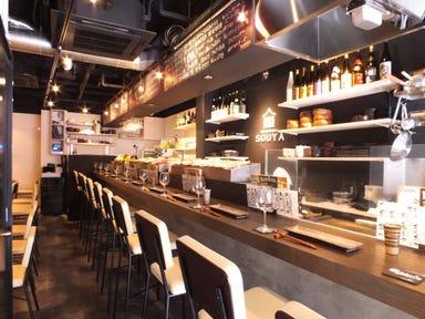 新和食 SUSHI&GRILL 創蔵 -souya- 店内の画像