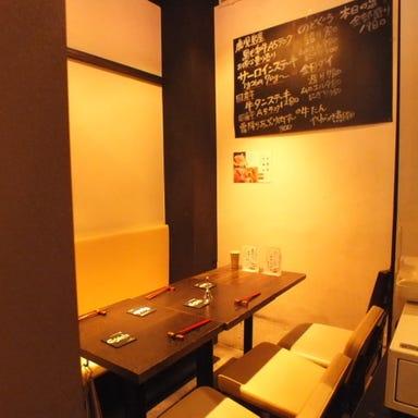 新和食 SUSHI&GRILL 創蔵 -souya- コースの画像