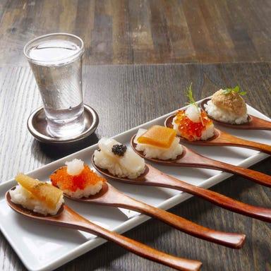新和食 SUSHI&GRILL 創蔵 -souya- メニューの画像