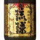 古酒琉球GOLD