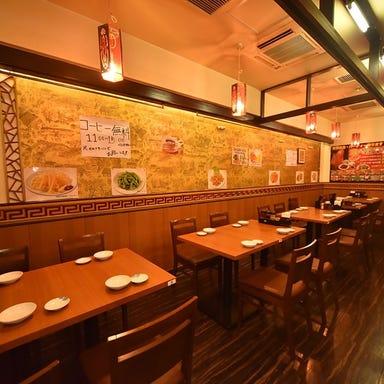 東瀧餃子宴 浜松町店  店内の画像