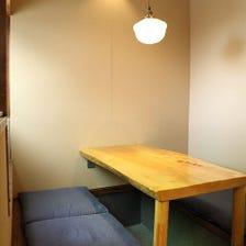 4名様まで御着席可能な完全個室