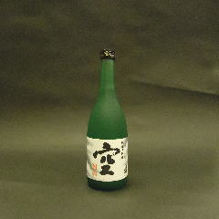 蓬菜泉 空 (愛知) 純米大吟醸