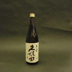 久保田 千寿 (新潟) 特別本醸造