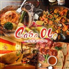 スペインバル Casa Ole~カサオーレ~ 荻窪店