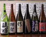こんな珍しい日本酒いっぱい!