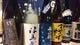 2h呑み放題込・料理込コース6400円は希少酒も呑めちゃいます!
