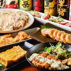 九州料理 食べ放題 居酒や がっつ