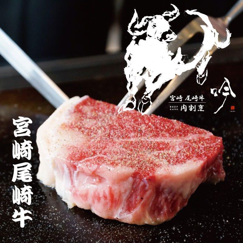 尾崎牛を使ったお料理が豊富!