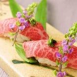 尾崎牛炙り寿司