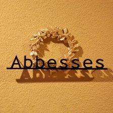 Abbessesからお客様へ