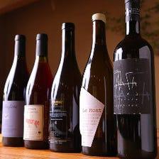 こだわりワインを150種以上