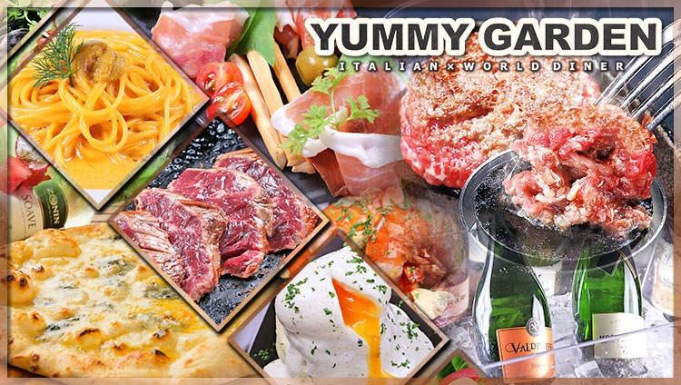 YUMMY GARDEN(ヤミーガーデン) 天神今泉店