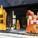 JR倉敷駅から徒歩5分、よろこんで様の隣です。